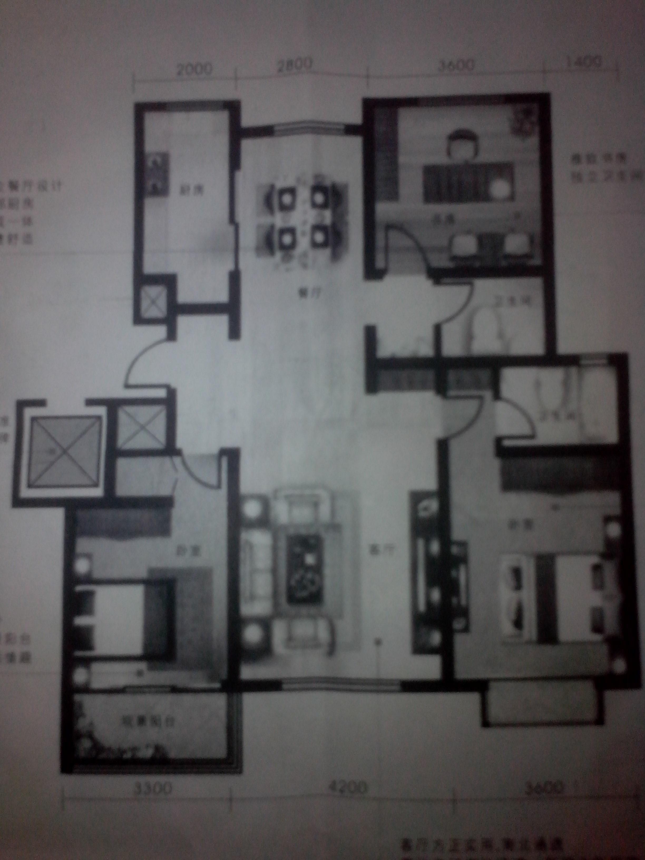 玫瑰公馆 3室2厅  毛坯 145万