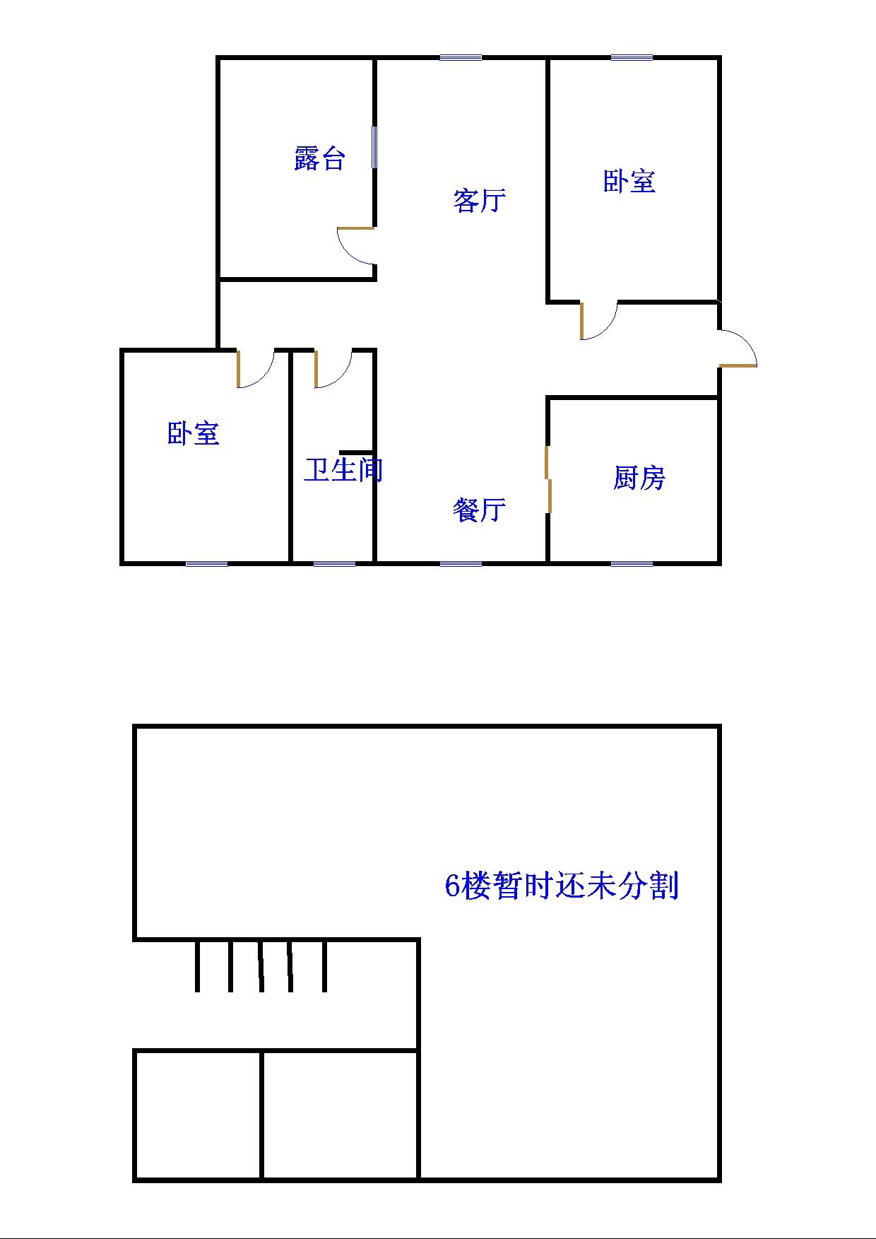 高地世纪城 3室2厅 双证齐全过五年 精装 187万