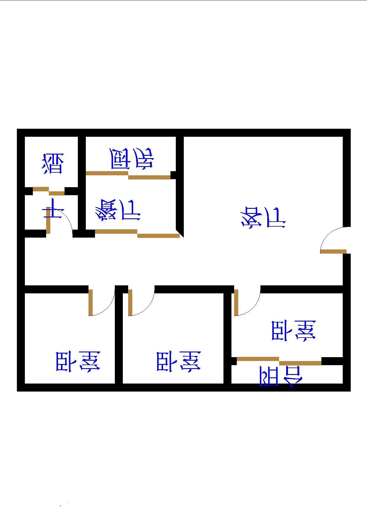 化工宿舍 3室2厅 双证齐全过五年 简装 50万