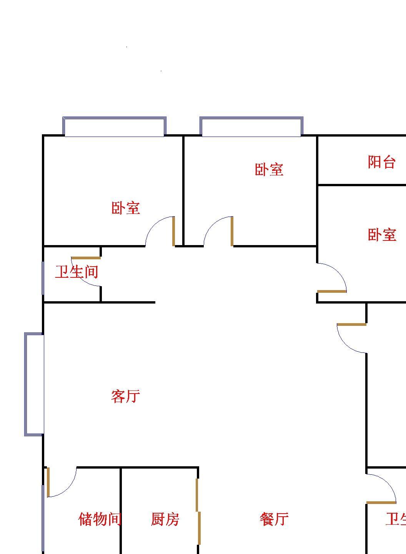 南龙国际花园 3室2厅 双证齐全 精装 172万