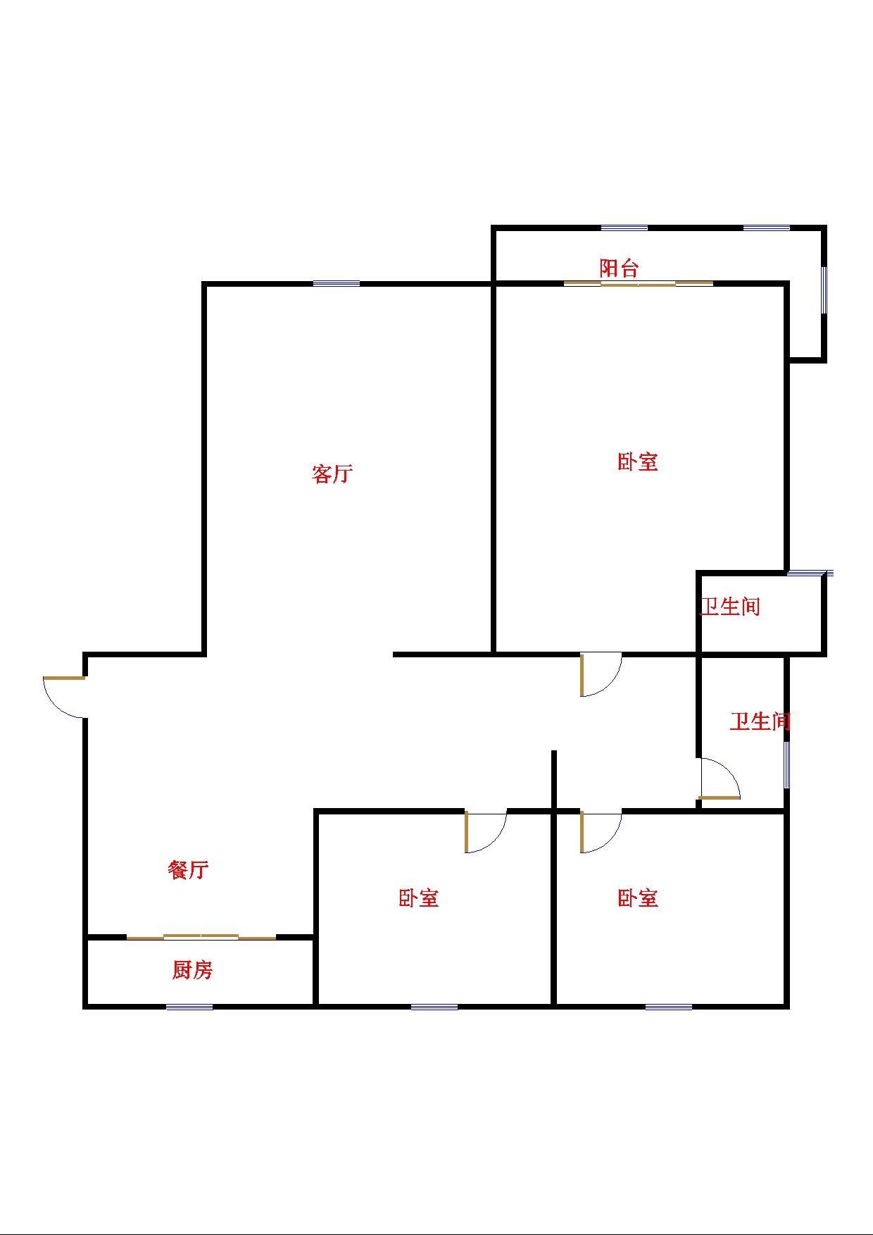 未来城 3室2厅  毛坯 185万