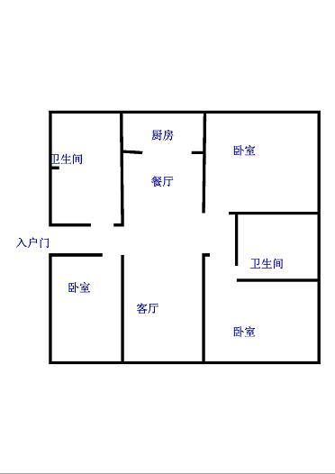金鼎公馆 3室2厅  精装 160万