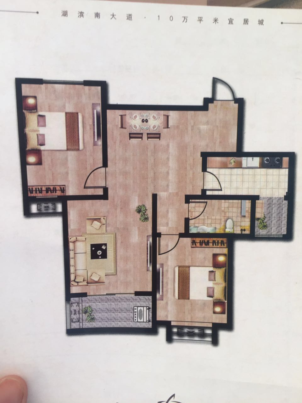 振华星城 3室2厅 28楼