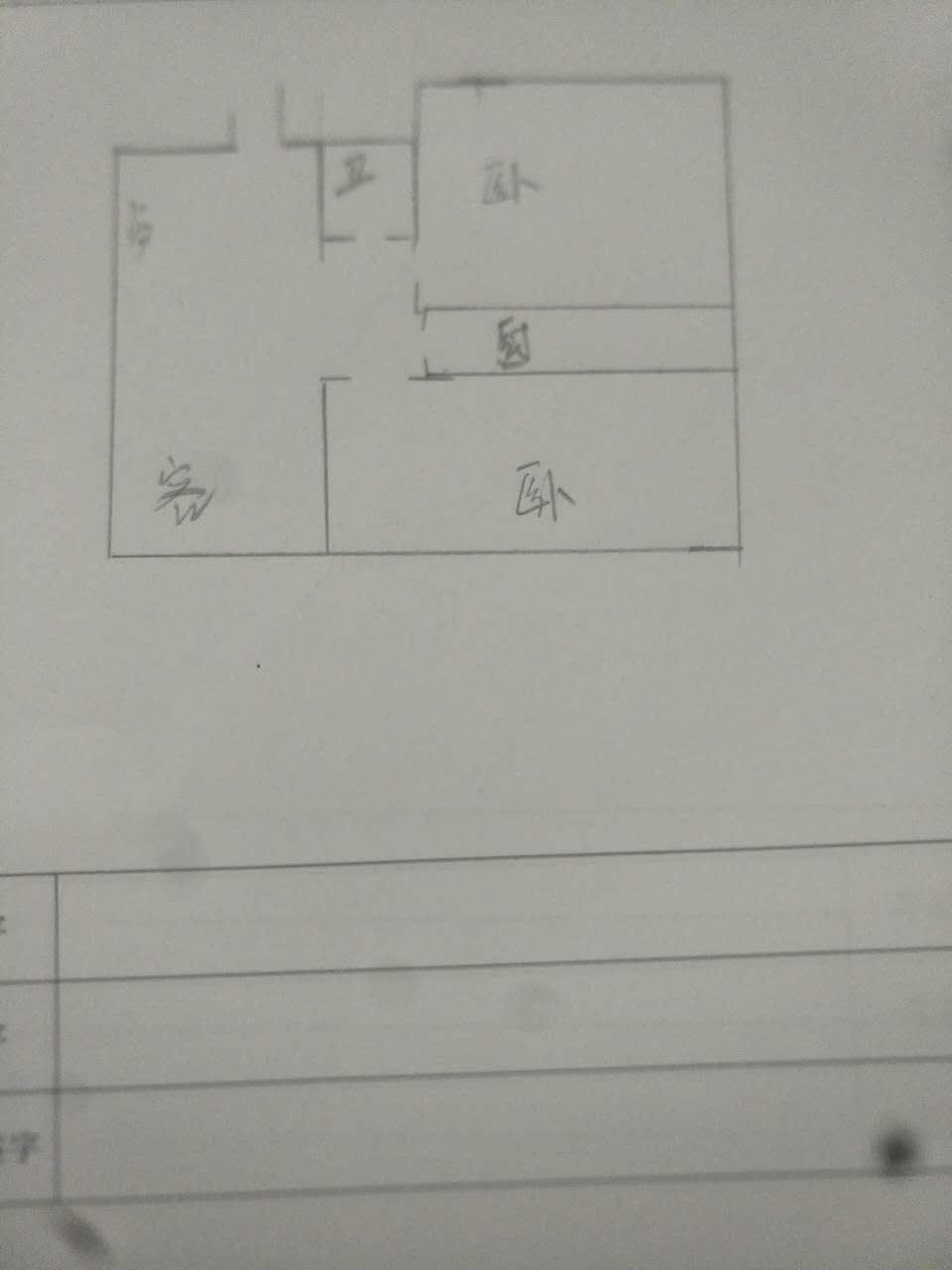 嘉城盛世 2室2厅 4楼