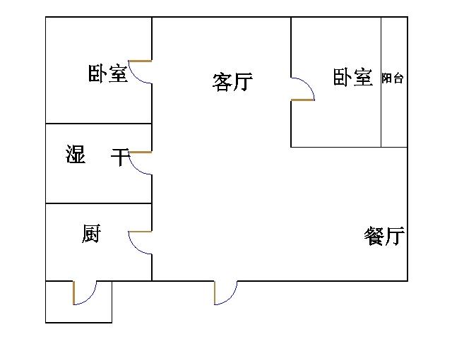 尚城国际 2室2厅 17楼