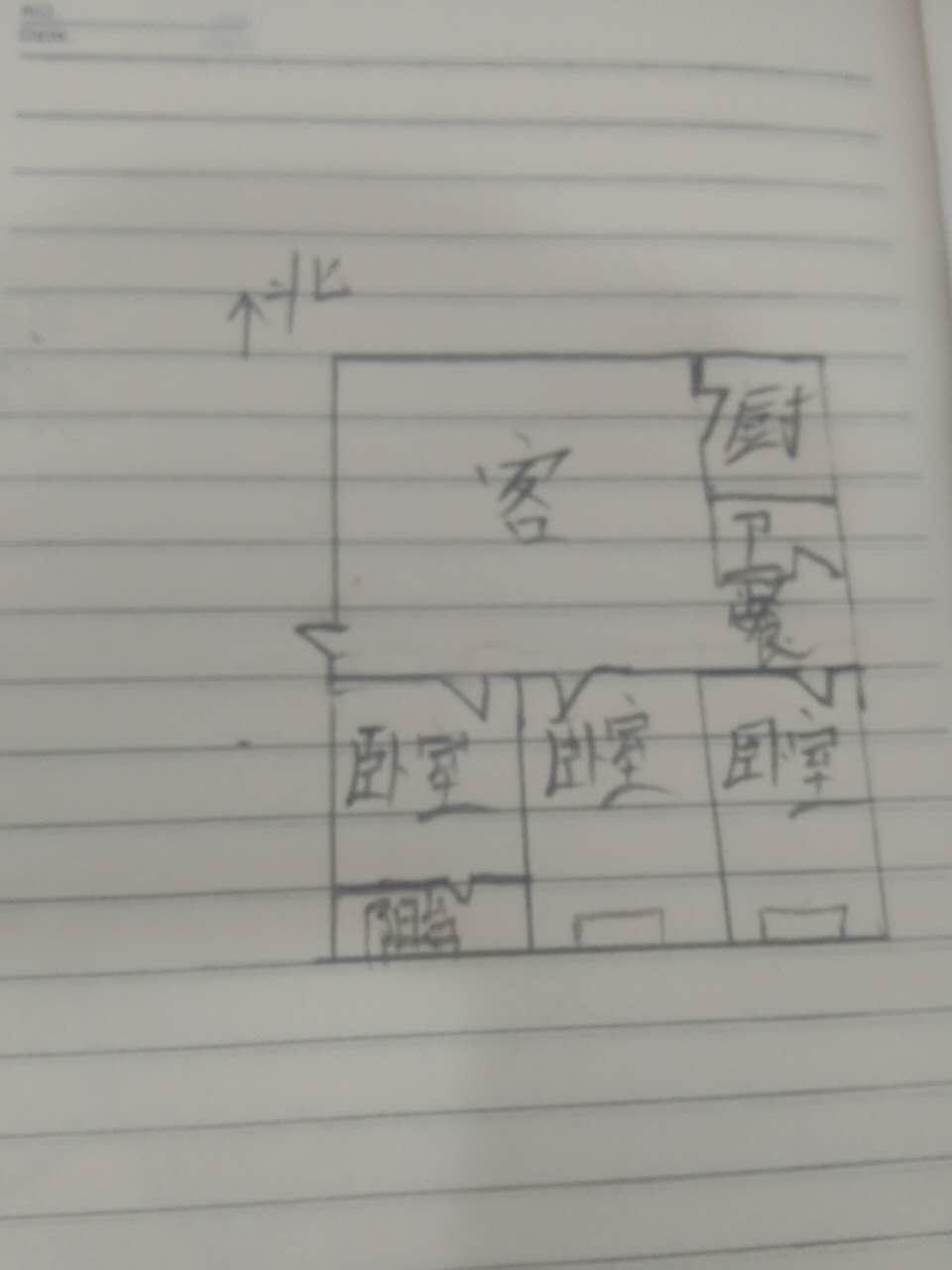 鑫龙家园 3室2厅 5楼