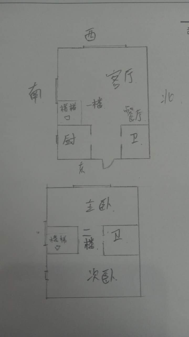 未来城 2室1厅 8楼