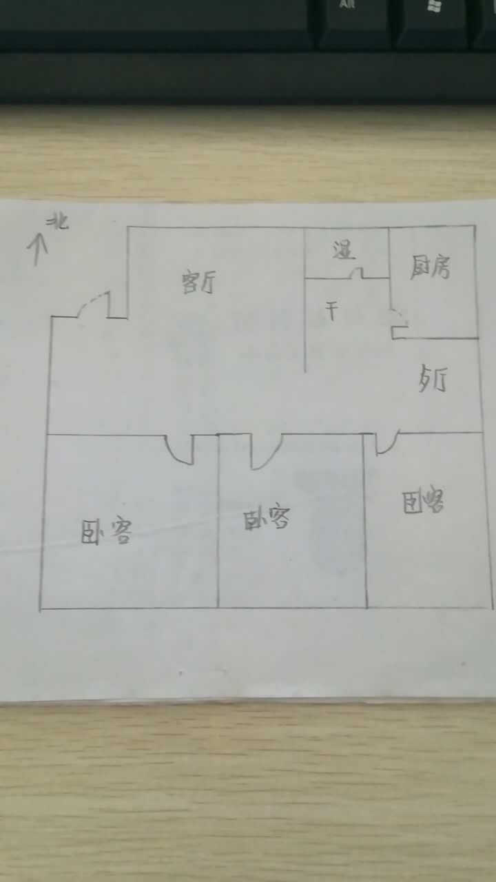 领秀天衢 3室2厅 1楼