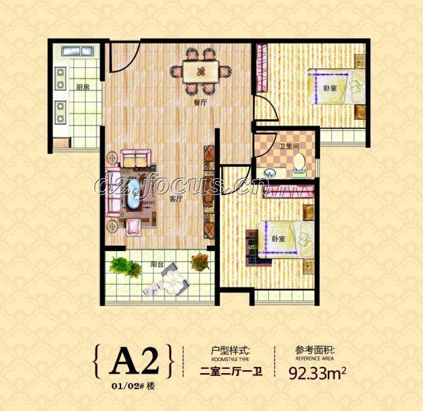 阳光国际新城 2室2厅 18楼