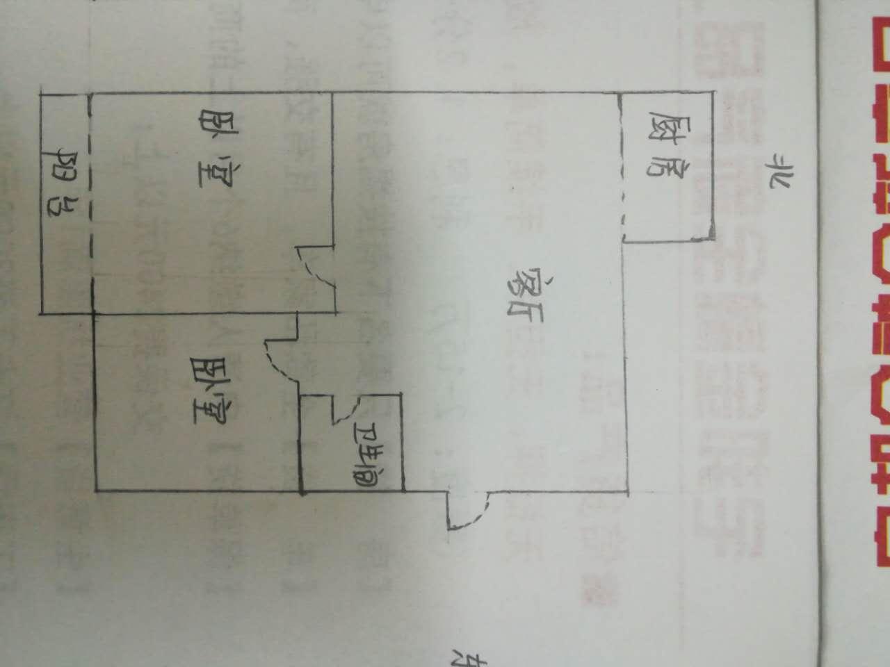 滨海胜利花园 2室2厅 2楼