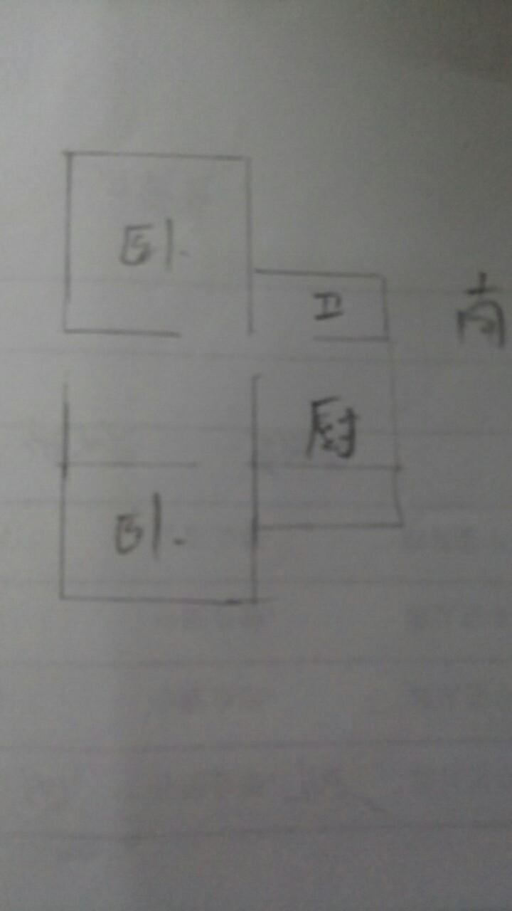十三局宿舍东区 2室1厅 2楼