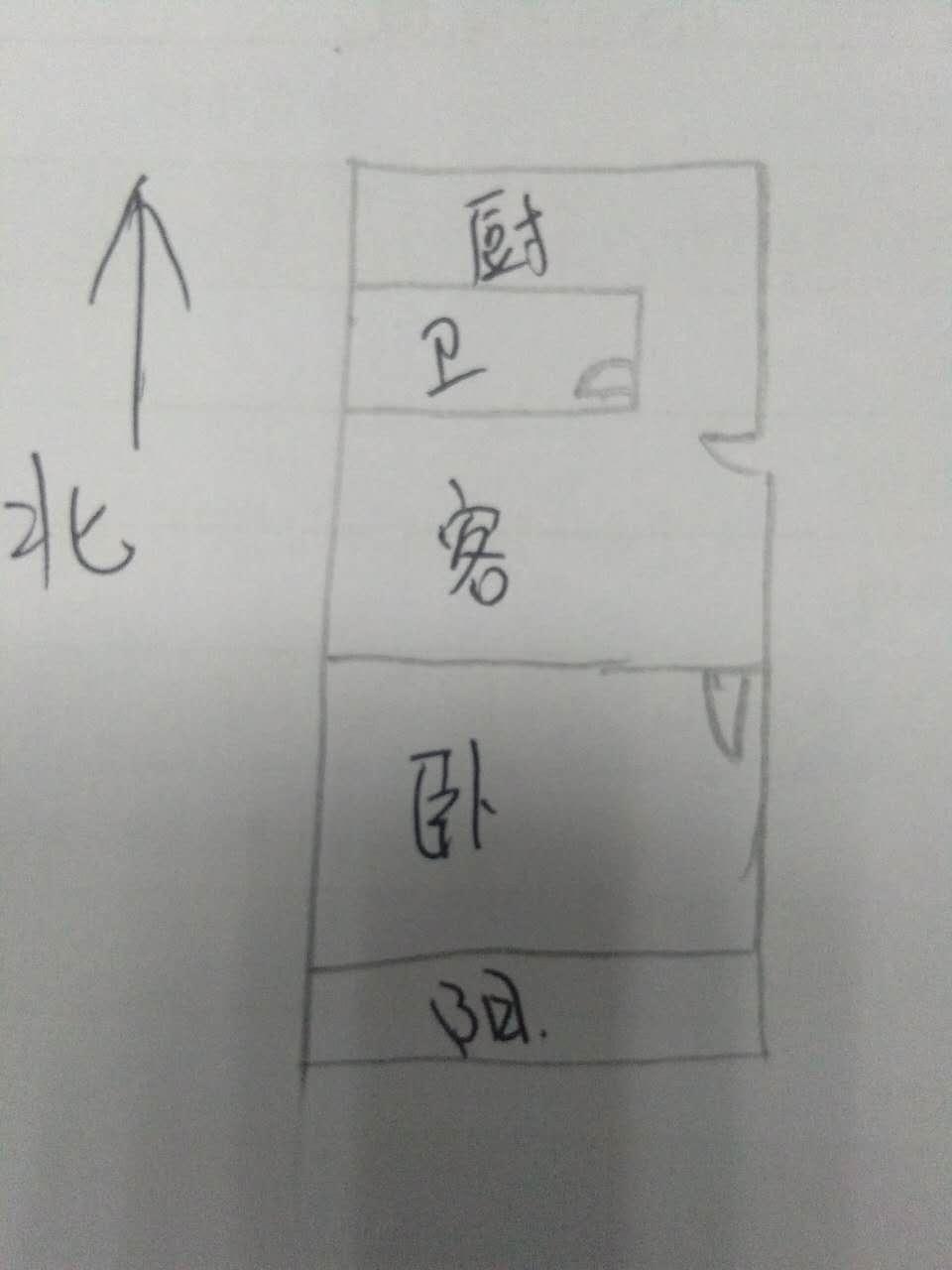 绿景家园小区 1室1厅 3楼