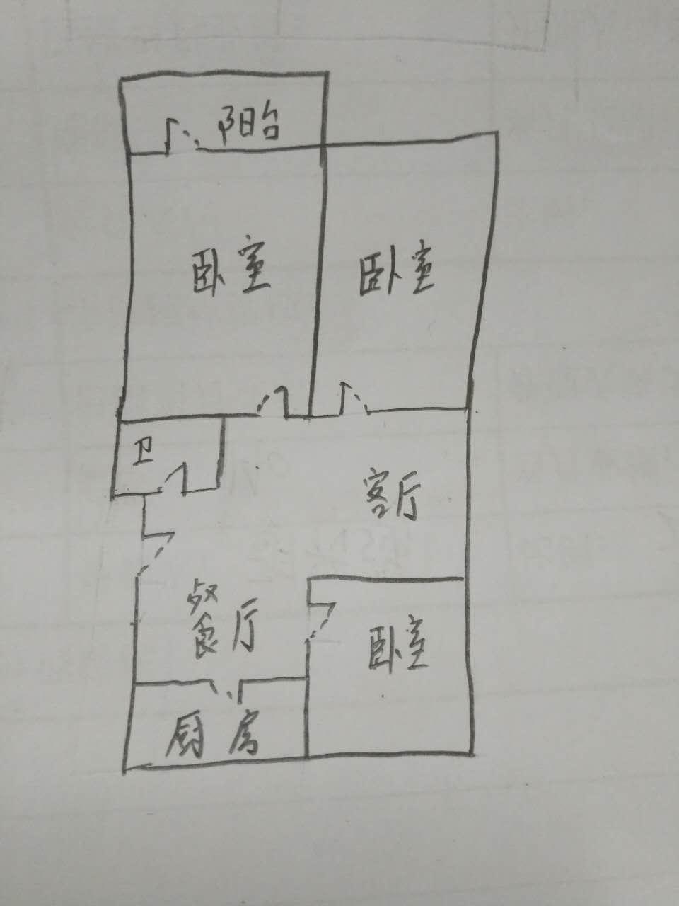 纺织局宿舍 3室2厅 3楼
