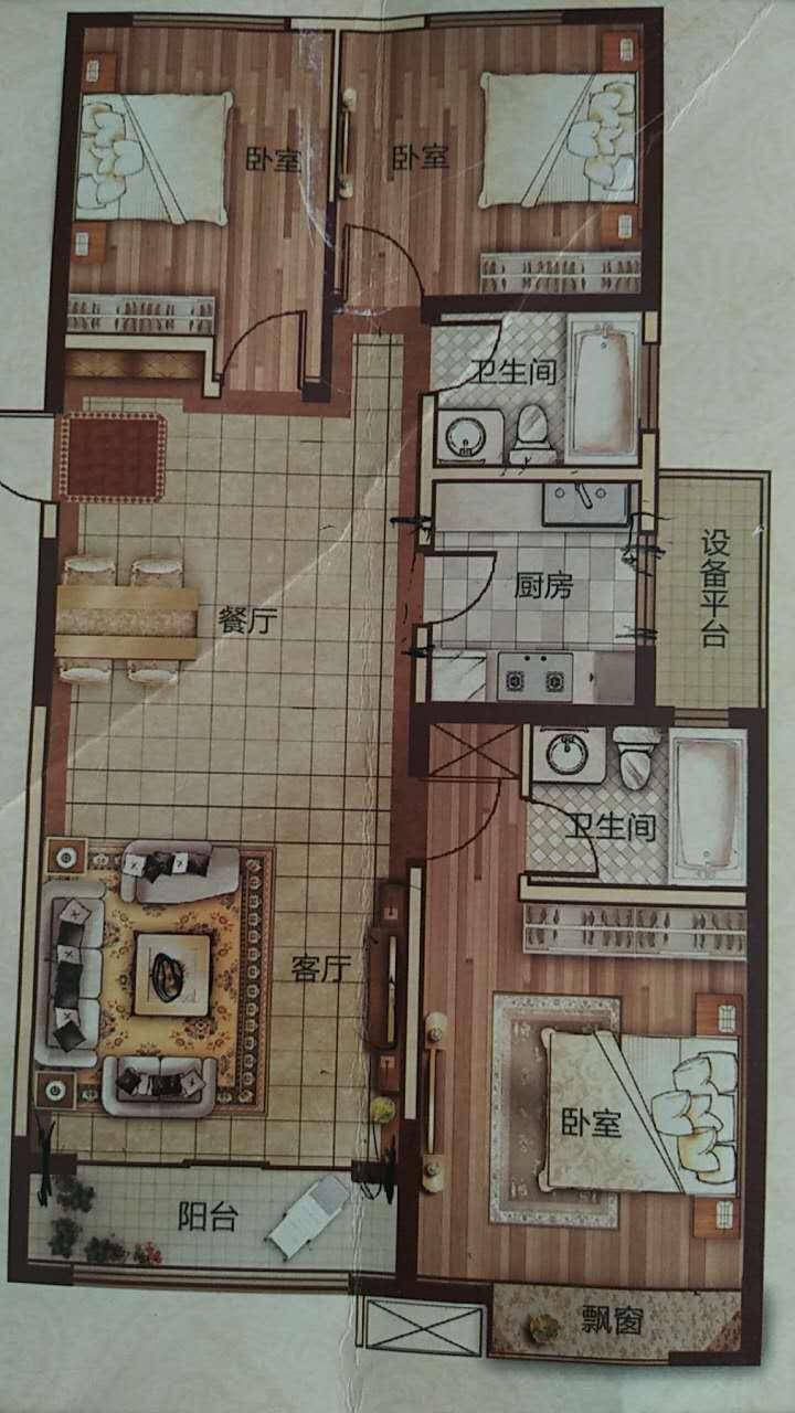 万达广场 3室2厅  精装 127万