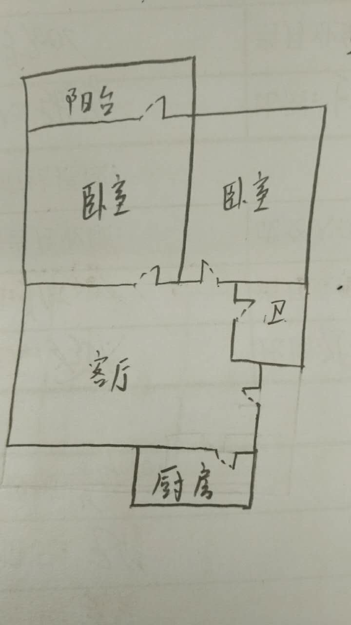 绿景家园小区 2室1厅 5楼