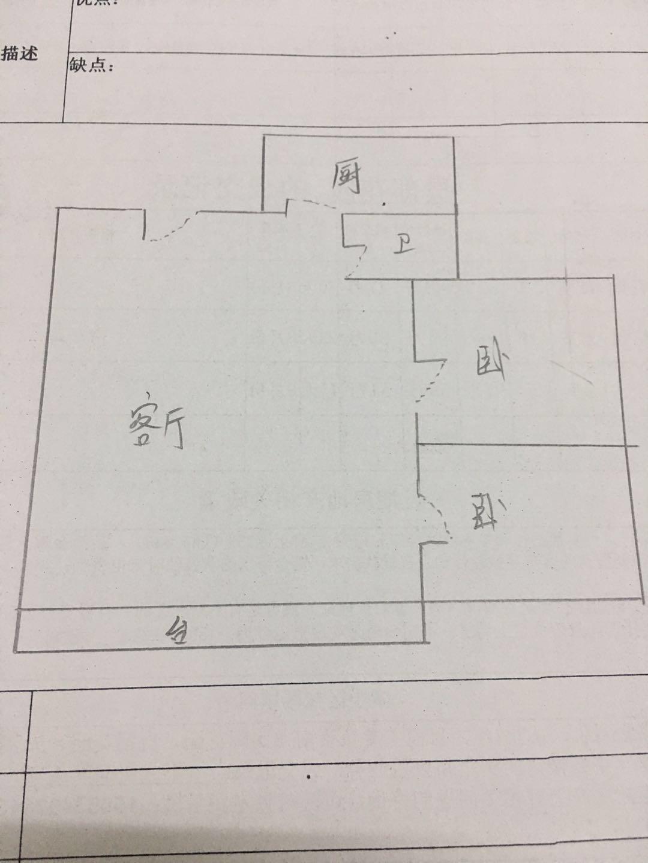 万豪公馆 2室2厅 21楼
