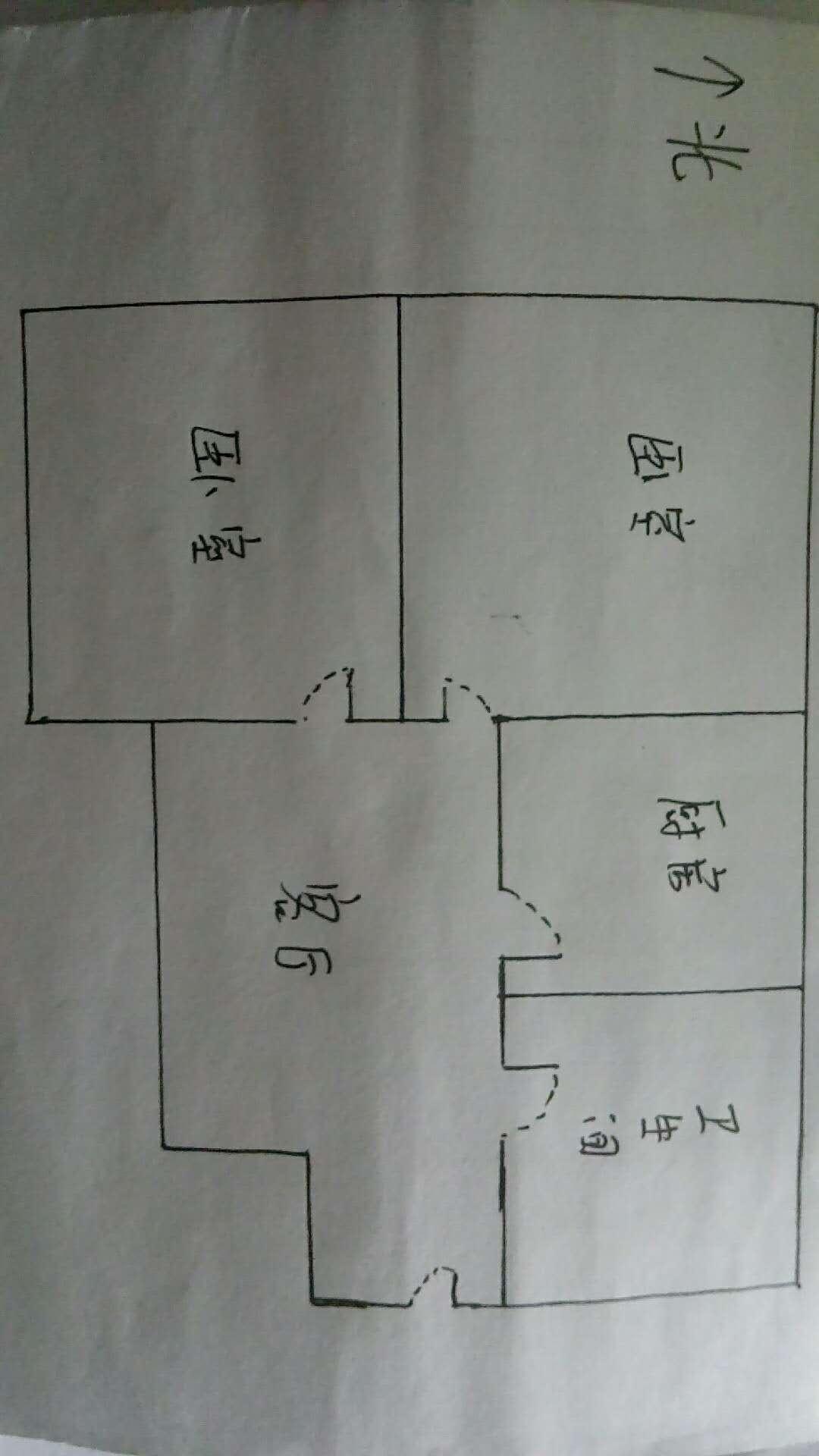 岔河小区 2室2厅 4楼