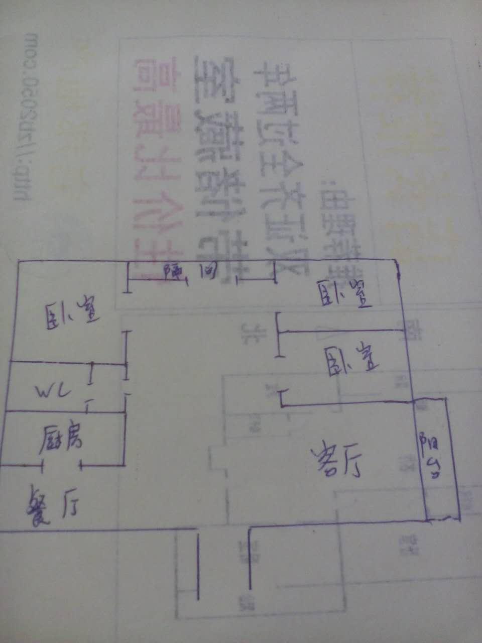 新城市花园小区 3室2厅 2楼