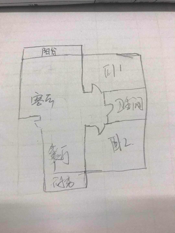 东海现代城小区 2室2厅 4楼