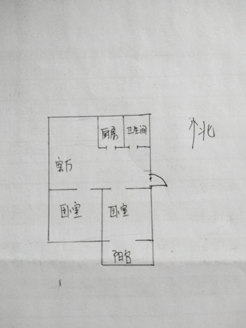 南源港湾 2室1厅 6楼