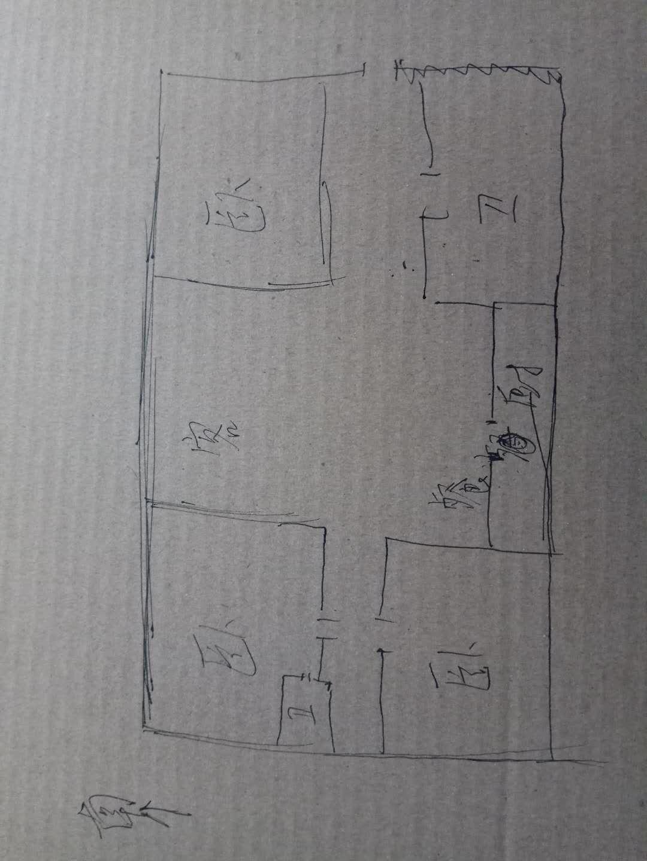 金鼎公馆 3室2厅 17楼