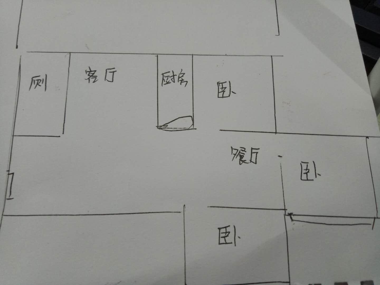 嘉城盛世 3室2厅 6楼