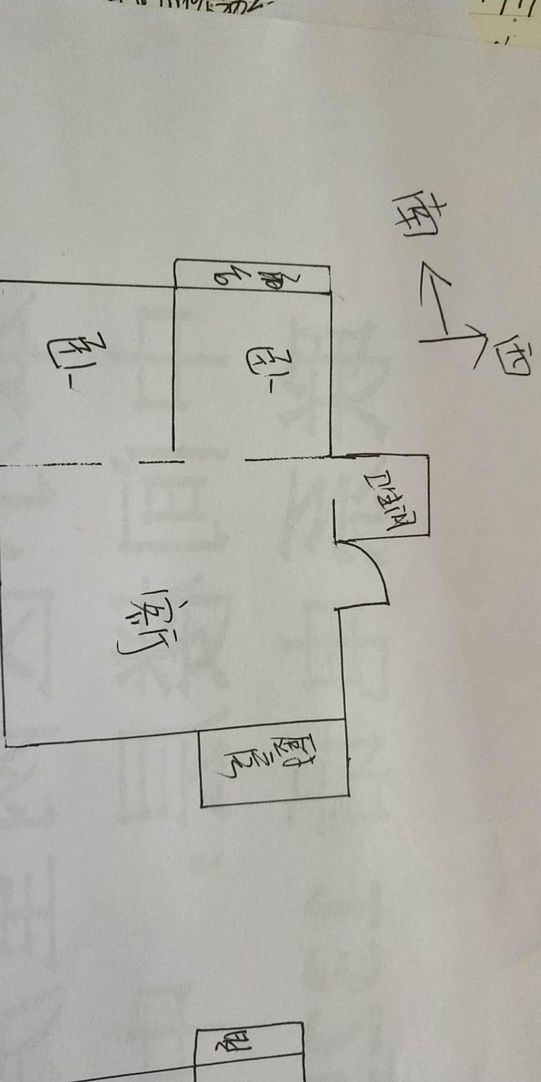 南源港湾 2室1厅 3楼