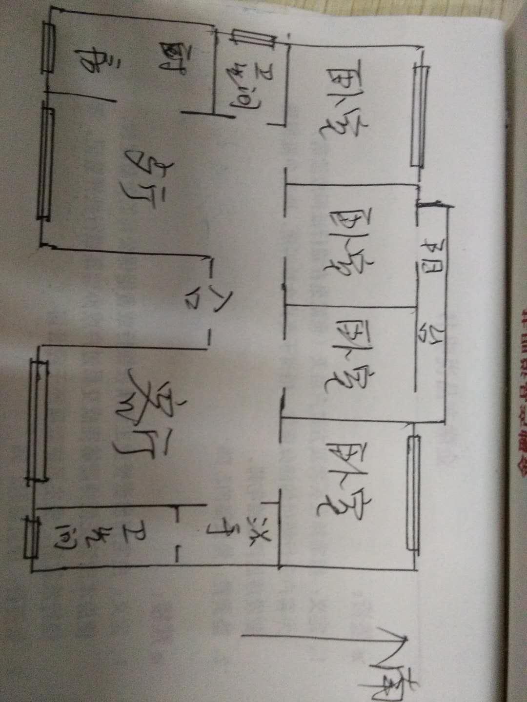 湘江小区西区 4室2厅 双证齐全 简装 148万