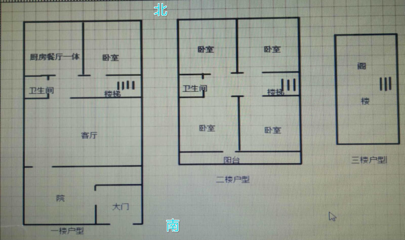 新领域国际花园 5室2厅  简装 55万