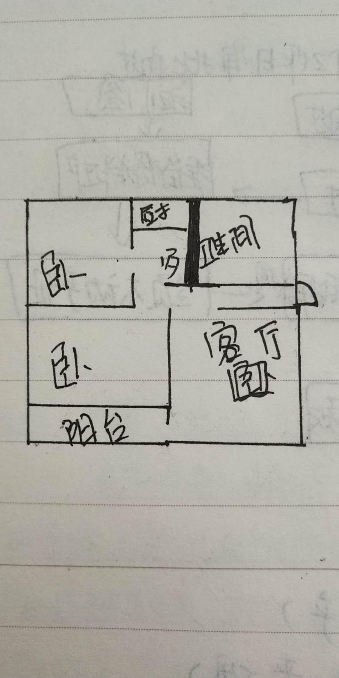 邹李小区 2室1厅 3楼