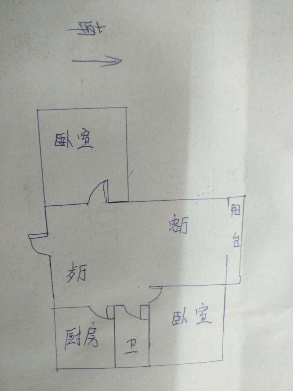 晶峰宿舍 2室1厅 2楼