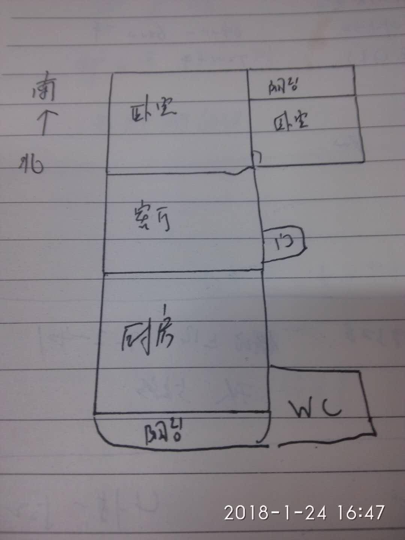 邹李小区 2室1厅 5楼