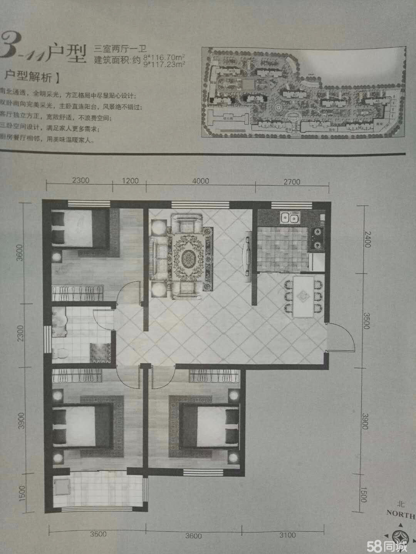德兴城上城 3室2厅  简装 2万