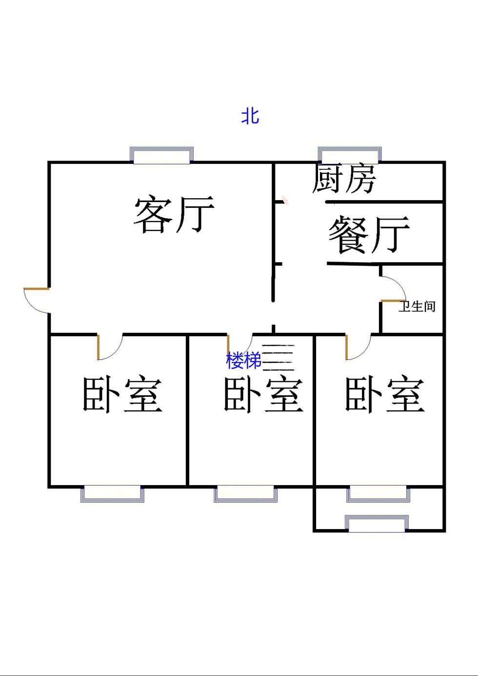 阳光花园小区 3室2厅 6楼