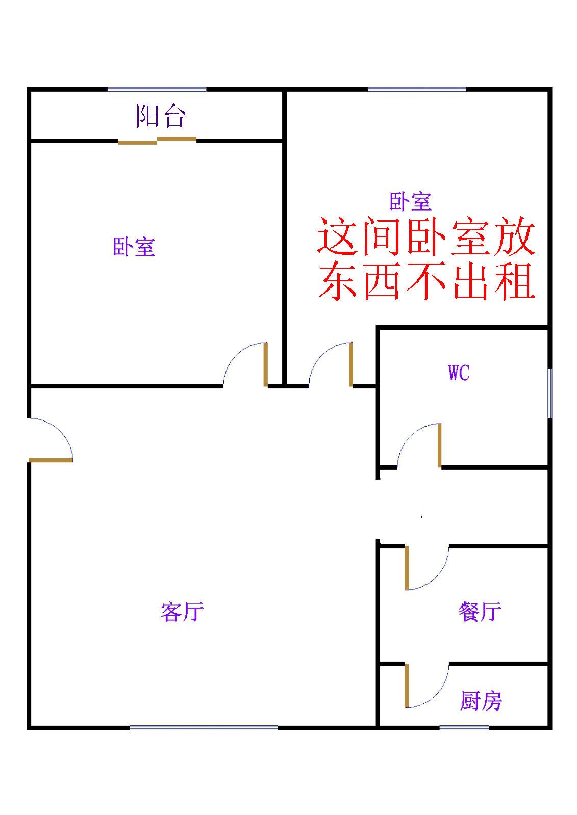 石化家园 1室1厅 2楼