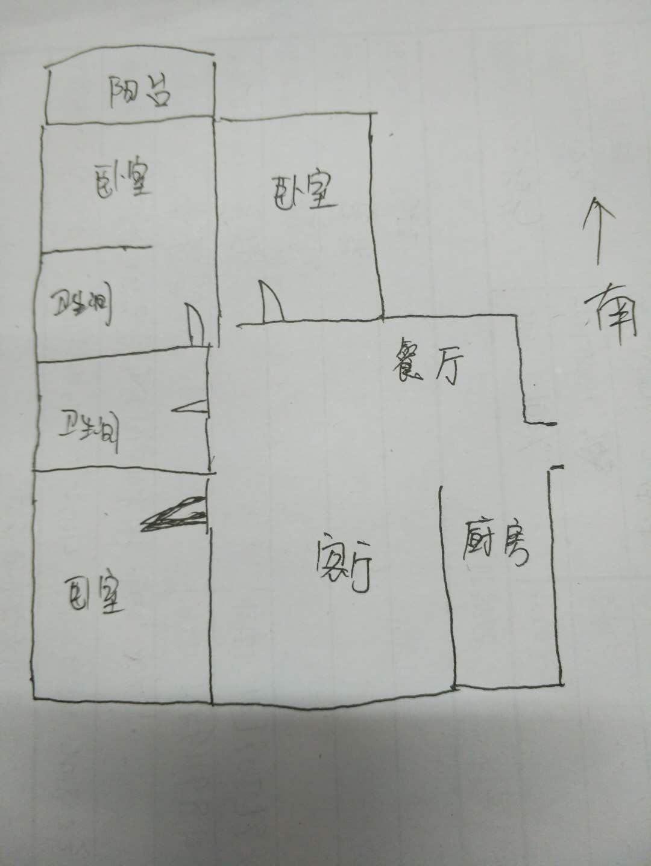 双馨苑 3室2厅 13楼