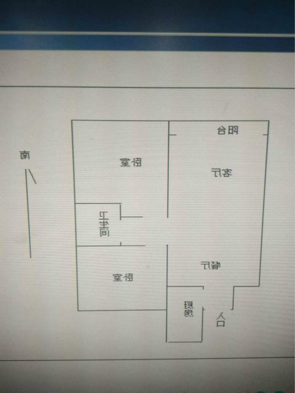 嘉城盛世 2室2厅 13楼