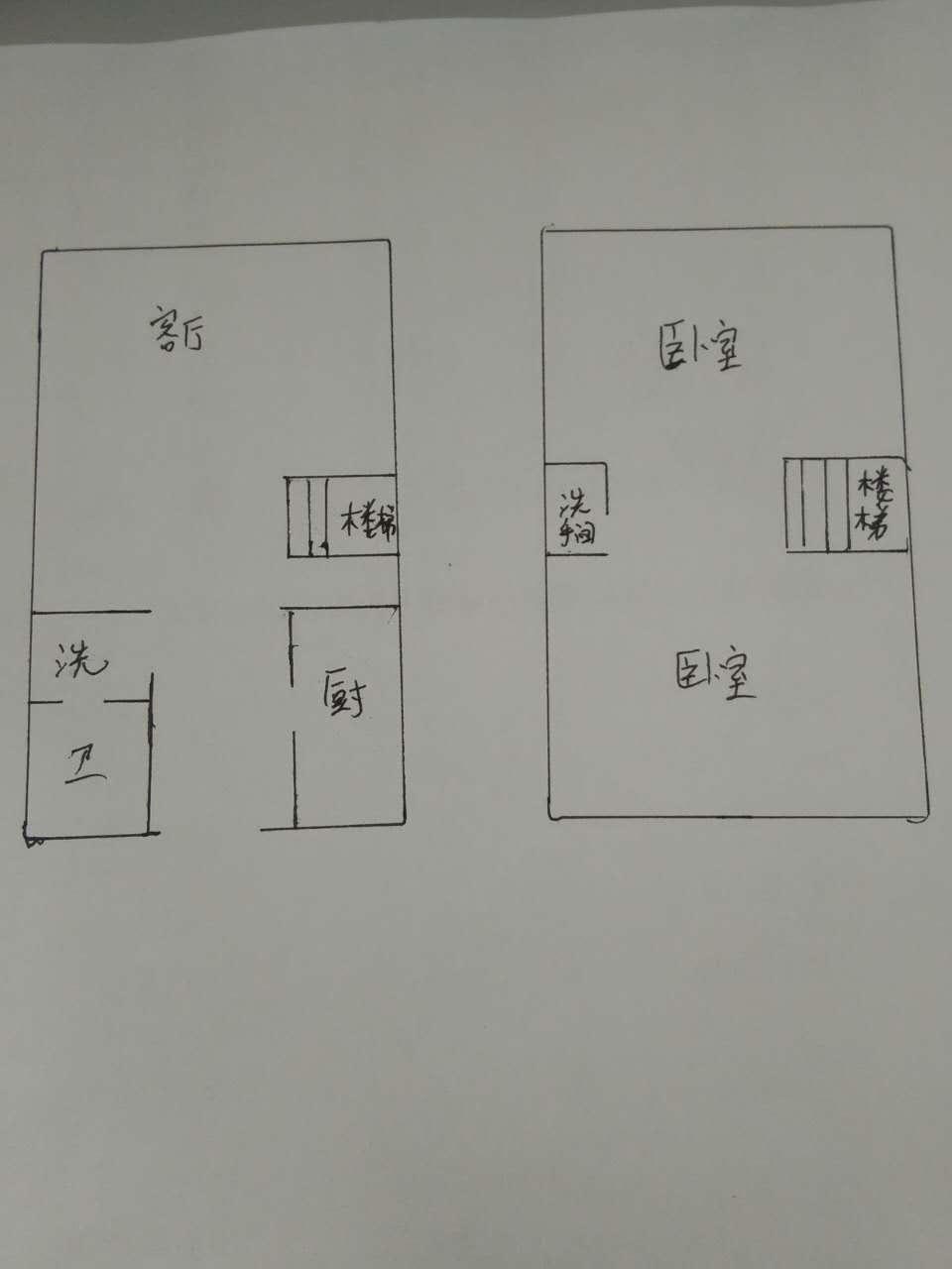 未来城 2室2厅 4楼