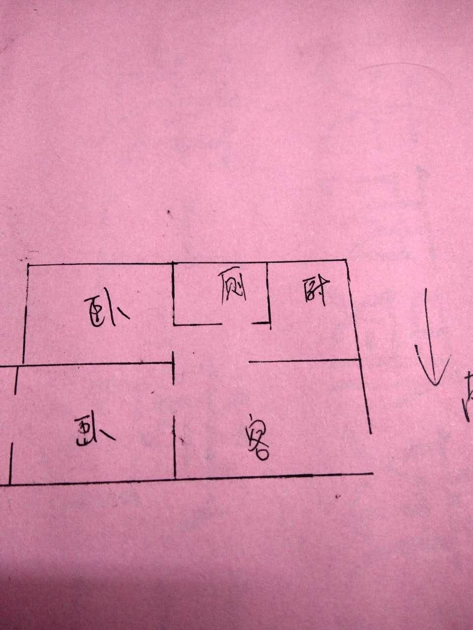 邹李小区 2室2厅 6楼