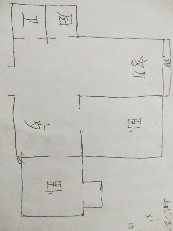 龙溪香岸 2室2厅 8楼