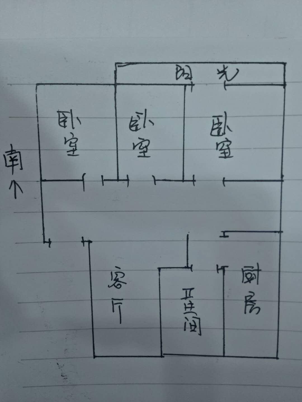 长青小区 3室2厅 3楼