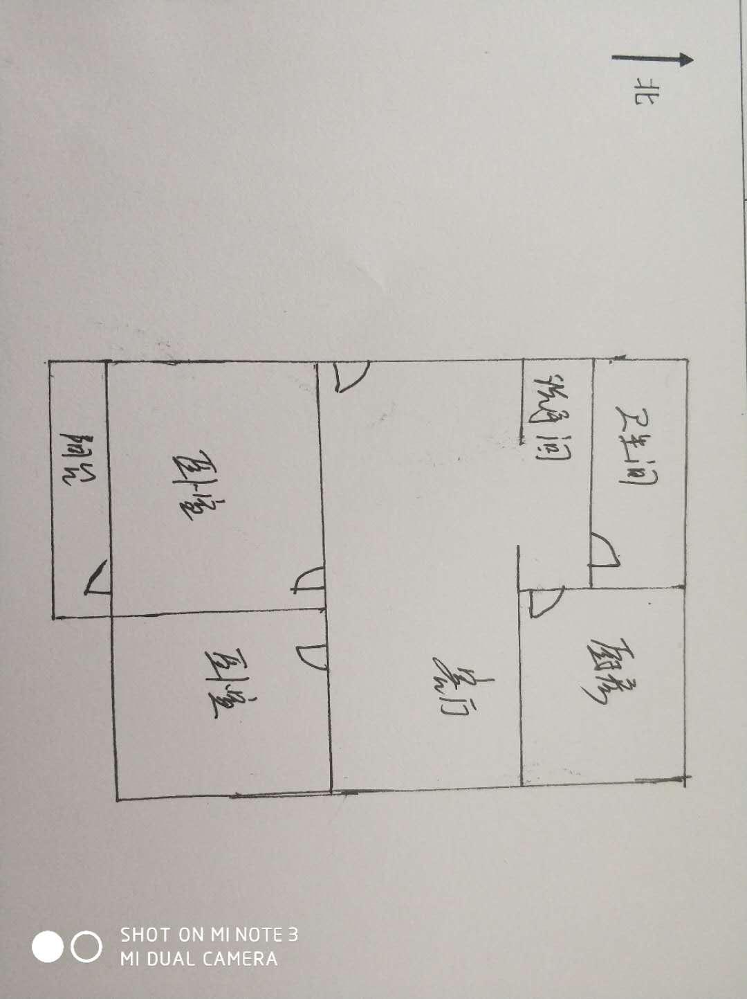 肖何庄小区 2室1厅 2楼