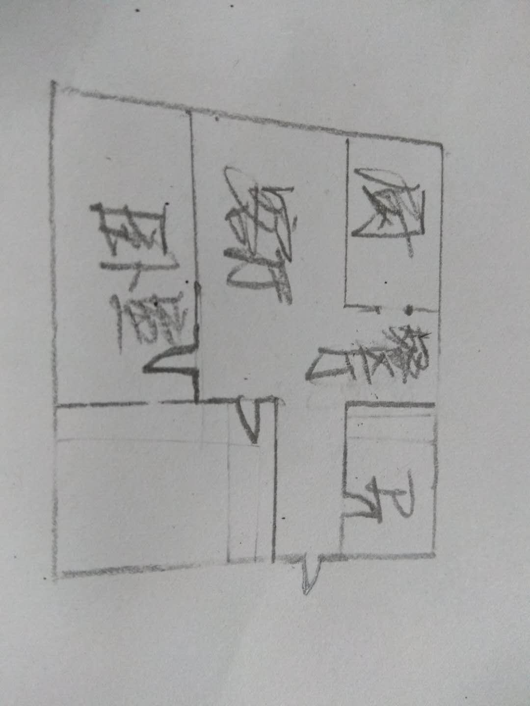 外海.江南水郡 2室2厅 2楼