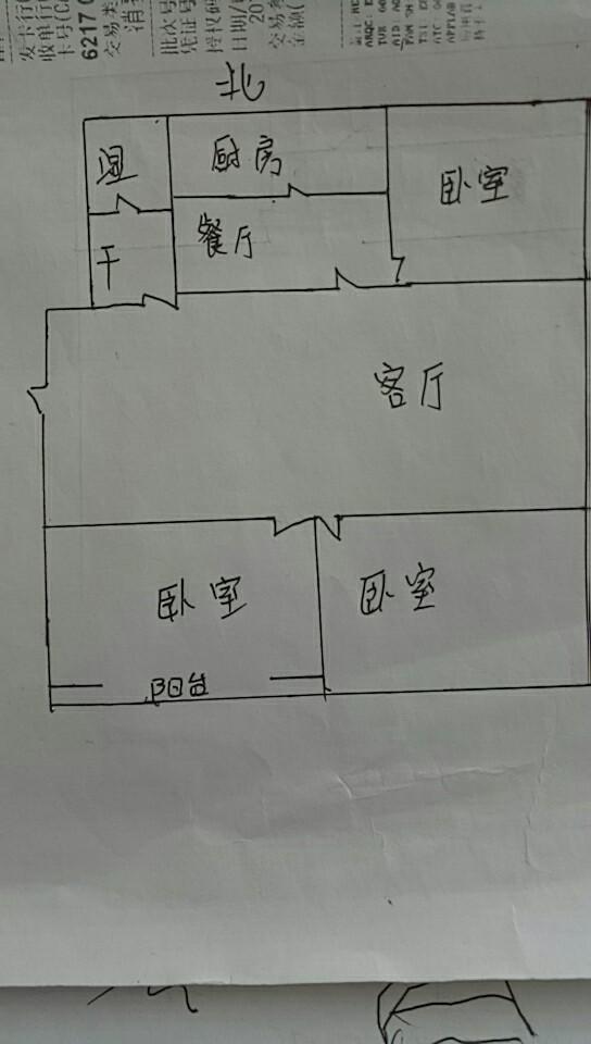 长河明珠 3室2厅 6楼