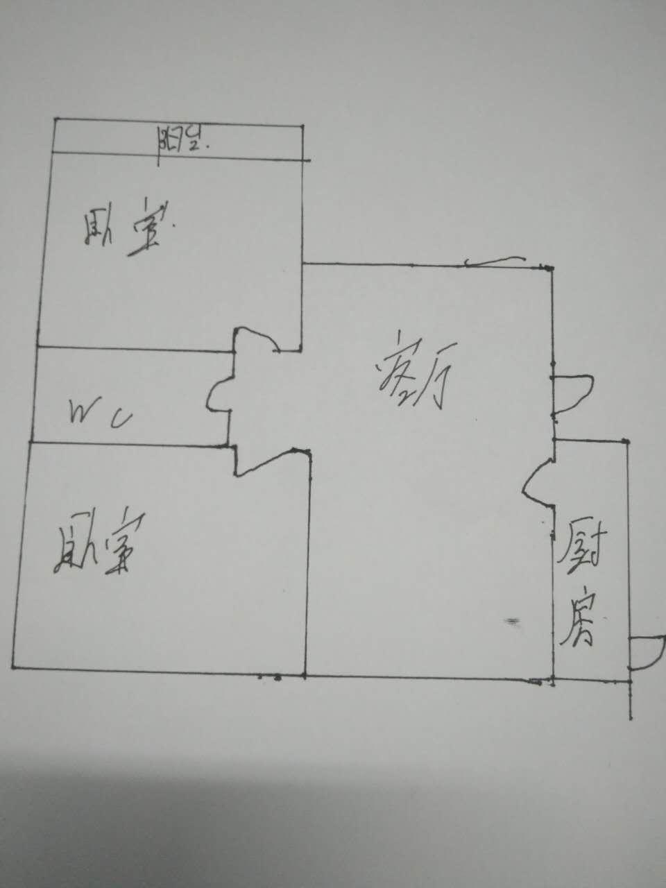 星河湾 2室2厅 12楼
