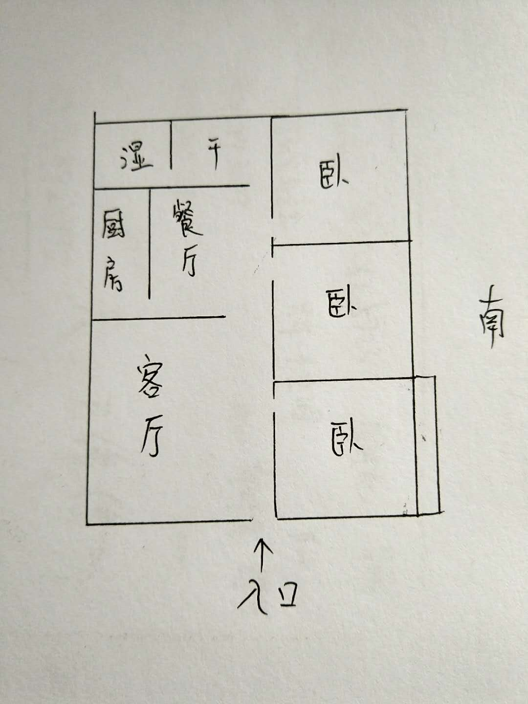 启秀园 3室2厅 5楼