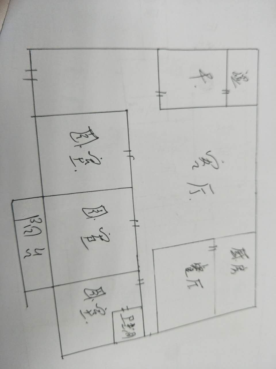 检查院宿舍 3室2厅 1楼
