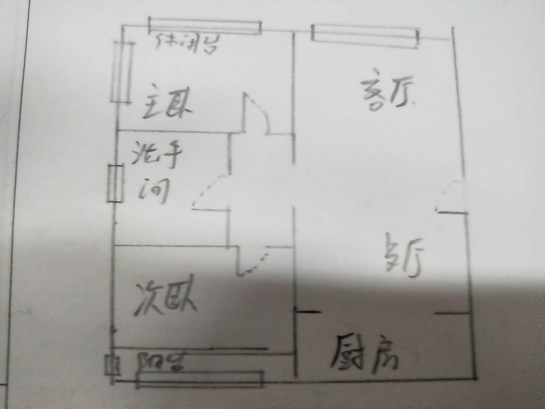 中茂家园 2室2厅 4楼
