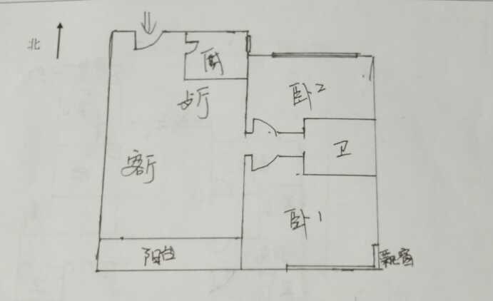 唐人中心 2室2厅 33楼
