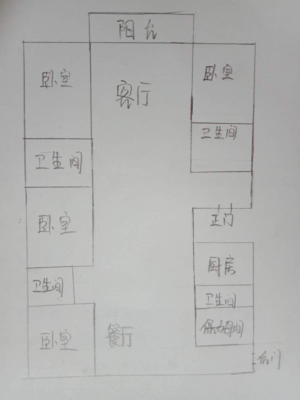 东海香港城 5室2厅  毛坯 245万